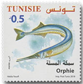 n° 1875/1878 - Timbre TUNISIE Poste