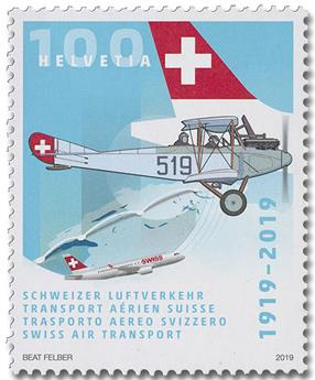 n° 2519 - Timbre SUISSE Poste