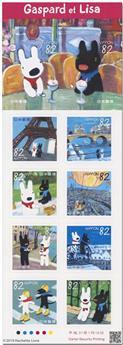 n° 9180/9189 - Timbre JAPON Poste