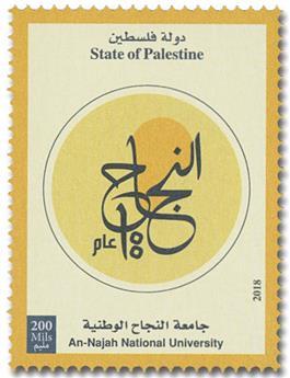 n° 369/370 - Timbre PALESTINE Poste