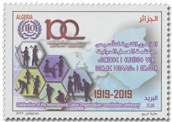 n° 1840 - Timbre ALGERIE Poste