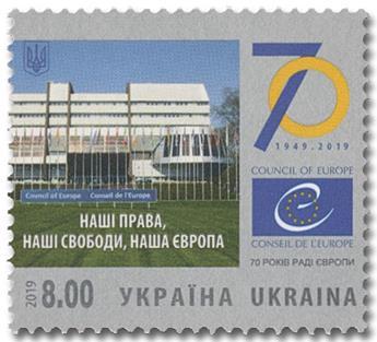 n° 1418 - Timbre UKRAINE Poste