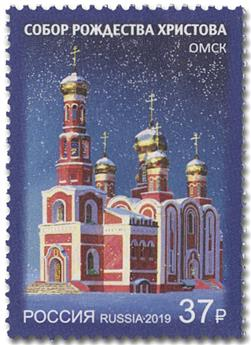 n° 7999 - Timbre RUSSIE Poste