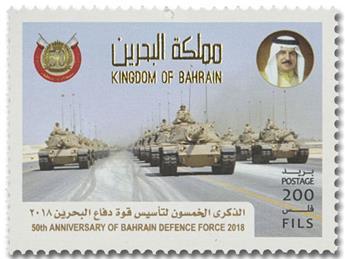 n° 946/949 - Timbre BAHRAIN Poste