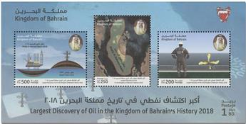 n° 31 - Timbre BAHRAIN Blocs et feuillets