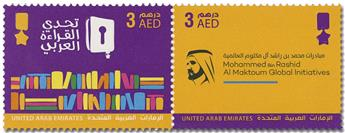 n° 1193/1194 - Timbre EMIRATS ARABES UNIS Poste