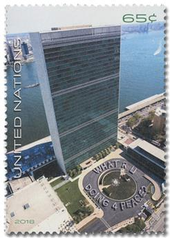 n° 1603 - Timbre ONU NEW YORK Poste