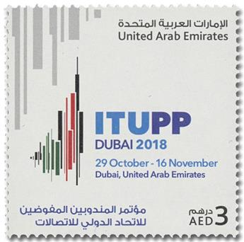 n° 1192 - Timbre EMIRATS ARABES UNIS Poste