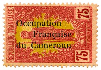 n°64* - Timbre CAMEROUN Poste