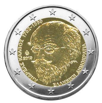 2 EURO COMMEMORATIVE 2019 : GRECE (150 ans de la mort de Andréas Kalvos)