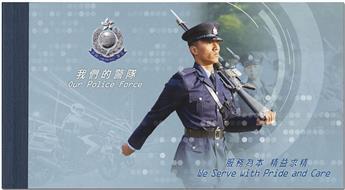 n° C2067 - Timbre HONG KONG Carnets