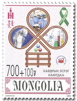 n° 3103/3104 - Timbre MONGOLIE Poste