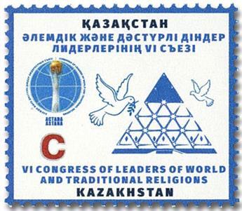 n° 827 - Timbre KAZAKHSTAN Poste