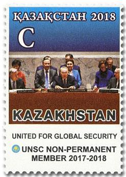 n° 832 - Timbre KAZAKHSTAN Poste
