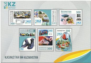 n° 110 - Timbre KAZAKHSTAN Blocs et feuillets