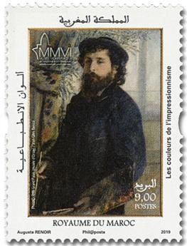 n° 1824 - Timbre MAROC Poste