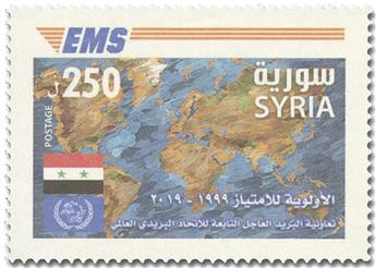 n° 1624 - Timbre SYRIE Poste