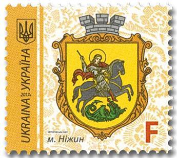 n° 1322a - Timbre UKRAINE Poste