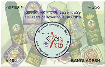 n° 88 - Timbre BANGLADESH Blocs et feuillets