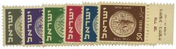 n°21/26** avec Tab - Timbre ISRAEL Poste
