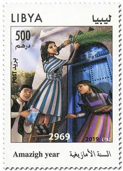 n° 2709 - Timbre LIBYE Poste