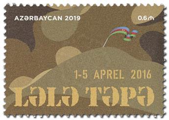 n° 1141 - Timbre AZERBAIDJAN Poste