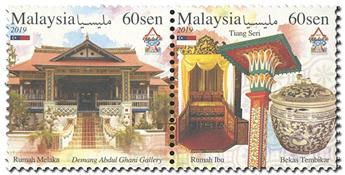 n° 2012/2015 - Timbre MALAYSIA Poste