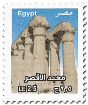 n° 2245 - Timbre EGYPTE Poste