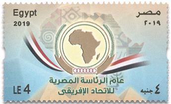 n° 2250 - Timbre EGYPTE Poste