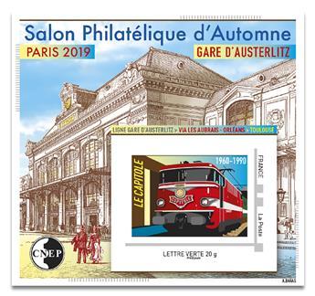 n° 81a - Timbre France CNEP (Non dentelé)