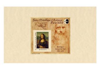 nr. 74b -  Stamp France CNEP Stamp (Epreuve de luxe)