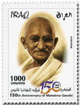 n° 1889 - Timbre IRAK Poste