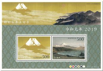 n° 211 - Timbre JAPON Blocs et feuillets