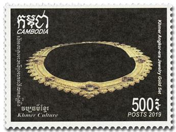 n° 2213/2217 - Timbre CAMBODGE Poste
