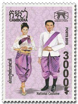 n° 2218 - Timbre CAMBODGE Poste