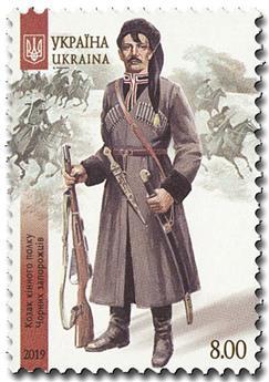 n° 1445/1446 - Timbre UKRAINE Poste