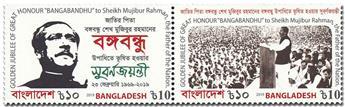 n° 1178/1179 - Timbre BANGLADESH Poste