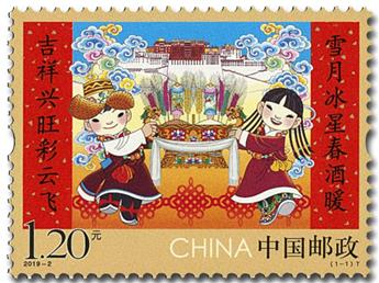 n° 5599 - Timbre CHINE Poste