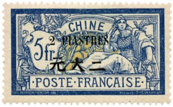 n°82* - Timbre CHINE Poste