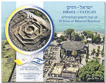 n° F2599 - Timbre ISRAEL Poste