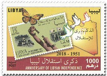 n° 2707 - Timbre LIBYE Poste
