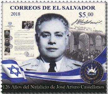 n° 1932 - Timbre SALVADOR Poste