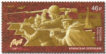 n° 8026 - Timbre RUSSIE Poste