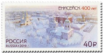 n° 8036 - Timbre RUSSIE Poste