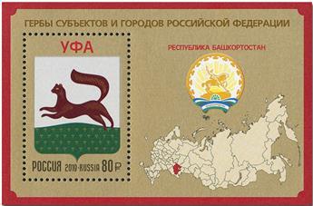 n° 457 - Timbre RUSSIE Blocs et feuillets