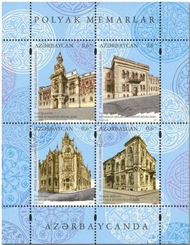 n° 1149/1152 - Timbre AZERBAIDJAN Poste