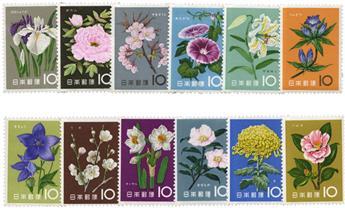 n°664/675** - Timbre JAPON Poste