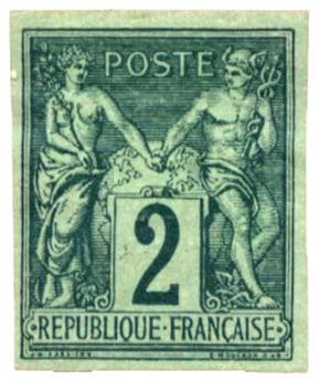 n°74a* - Timbre FRANCE Poste