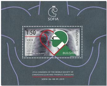 n° 410 - Timbre BULGARIE Blocs et feuillets