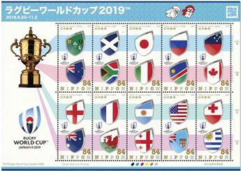 n° 9504/9513 - Timbre JAPON Poste